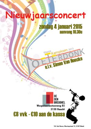 Nieuwjaar 2015