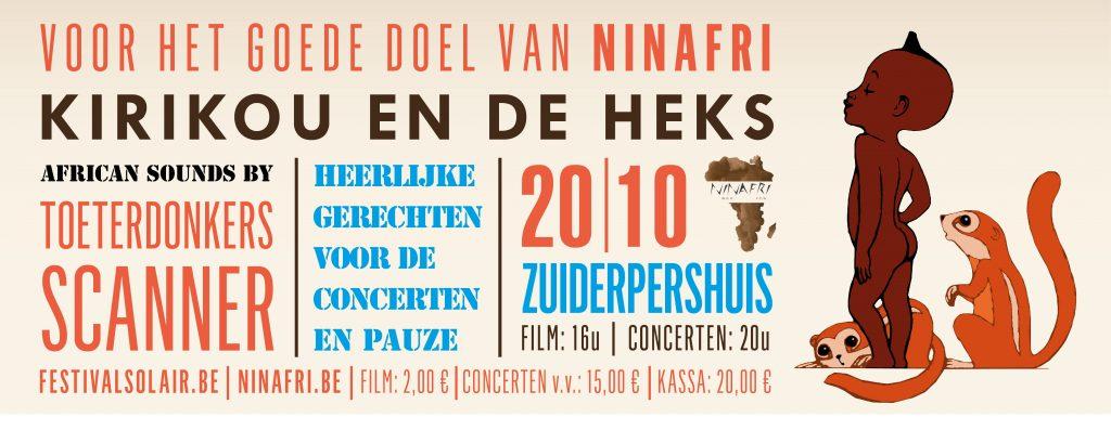Benefietconcert Ninafri @ Zuiderpershuis | Antwerpen | Vlaanderen | België